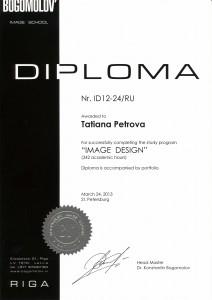 Diploma_24_03_2013